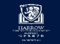 Harrow Beijing Anzhen Campus managed by eTeach Recruit International