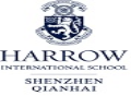 Harrow International School Shenzhen managed by eTeach Recruit International