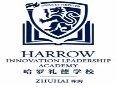 Harrow ILA Hengqin, Zhuhai managed by eTeach Recruit International