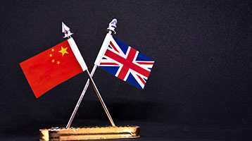 Surge of British schools opening in China